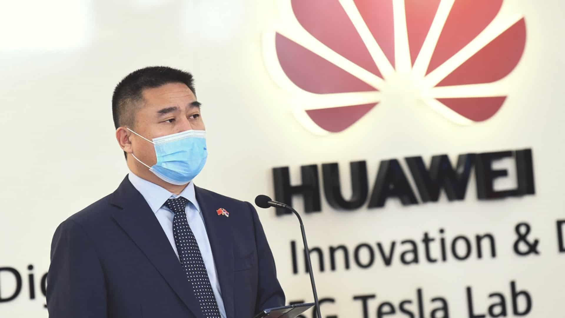 Huawei centar za inovacije i razvoj digitalizacije u Beogradu