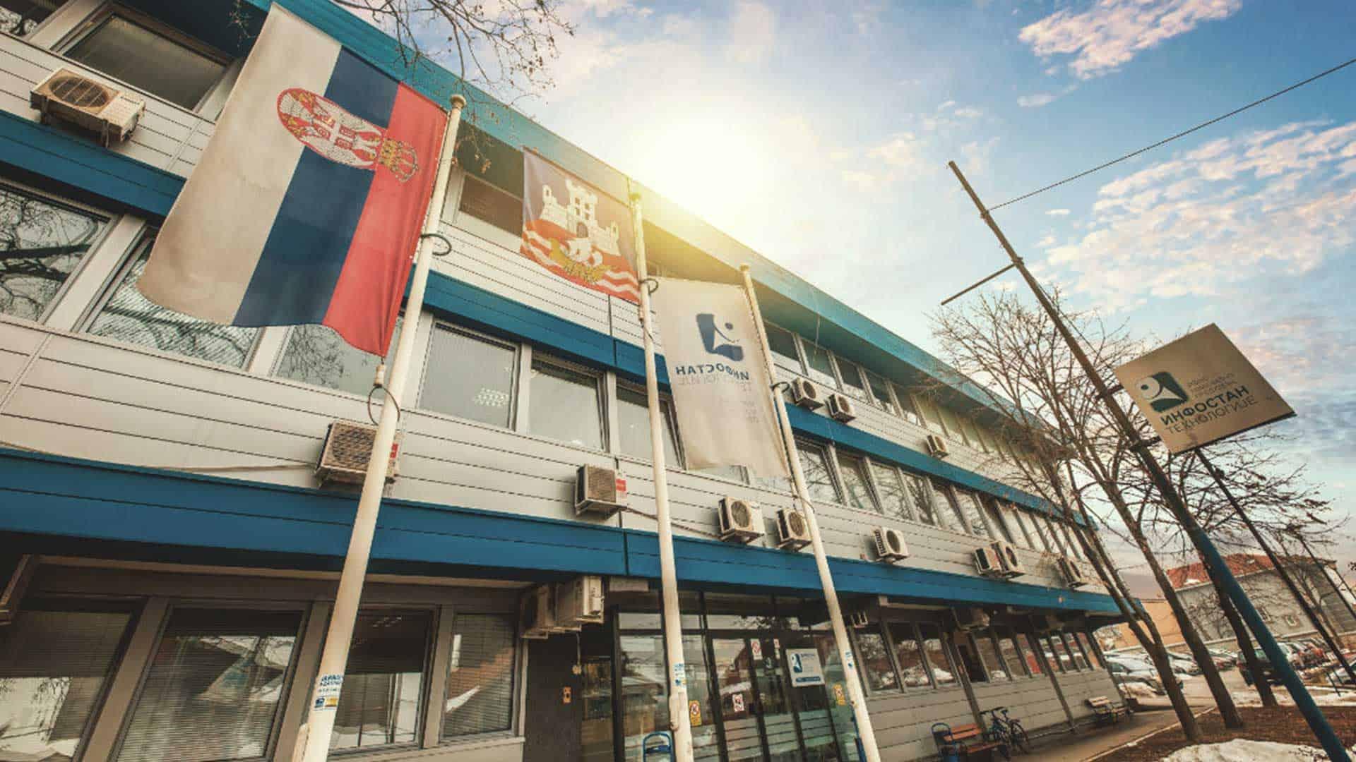 Komunalna preduzeća u Beogradu