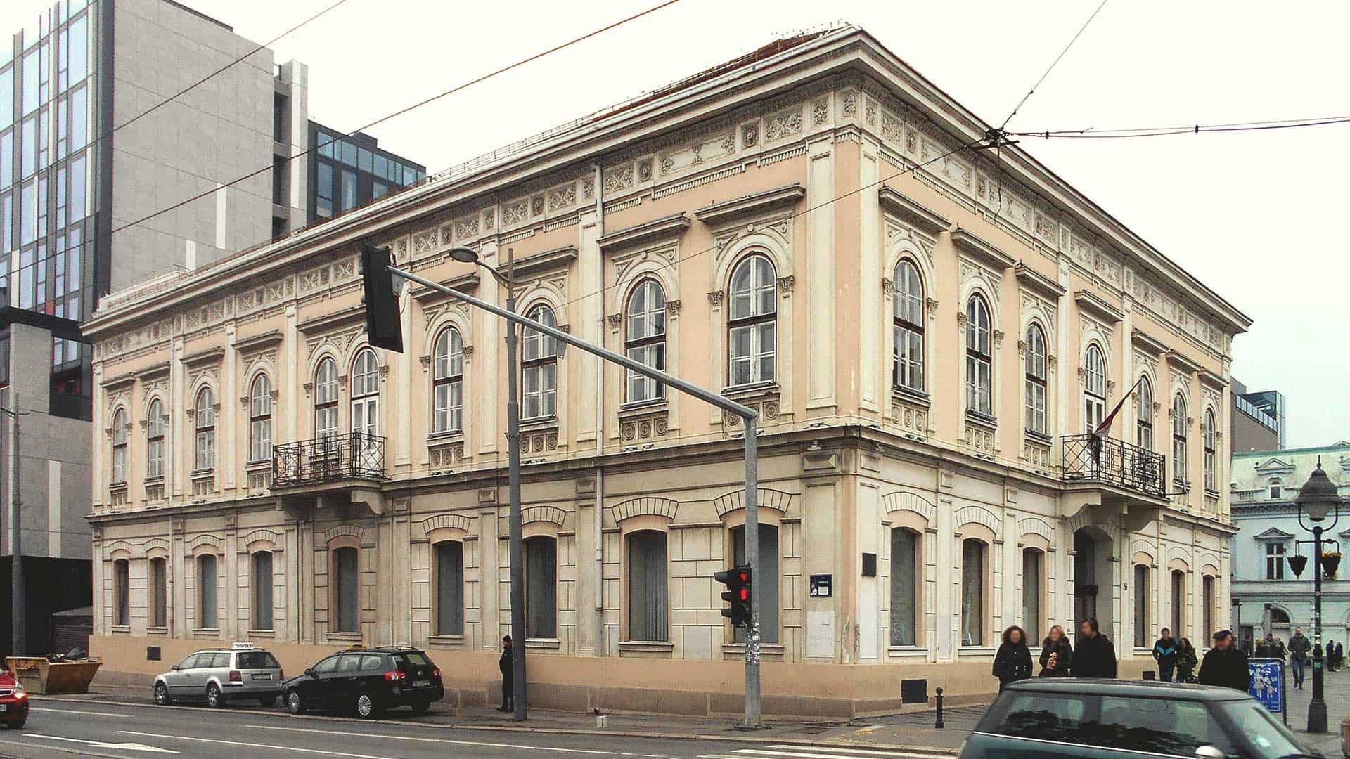 Biblioteka grada Beograda obeležila 90 godina postojanja