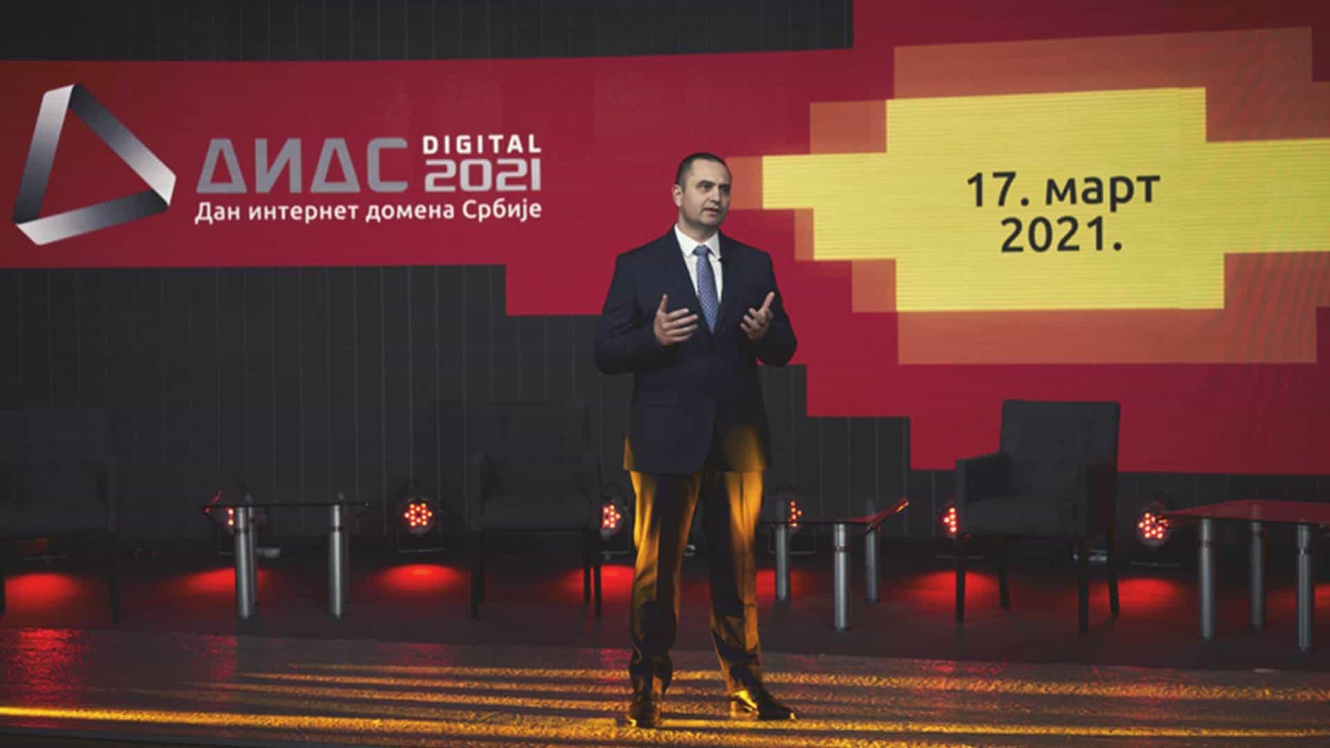 DIDS 2021 – Dani internet domena Srbije